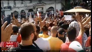Loi des hydrocarbures.. L'Algérie n'est pas à vendre!