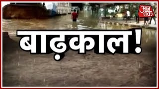 Bihar Floods: 98 Dead; 75 Lakh People In 15 Districts Affected