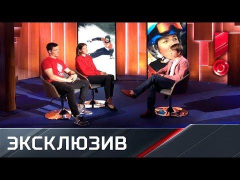 Алена Заварзина и Вик Уайлд в передаче «Тает лед с Алексеем Ягудиным»