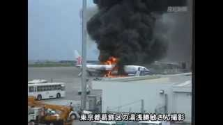 Video Worst Commercial Airplane Accidents Caught on Camera MP3, 3GP, MP4, WEBM, AVI, FLV Mei 2019