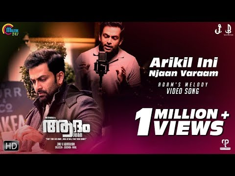 Adam Joan Official Song Video Arikil Ini Njaan Varaam Prithviraj