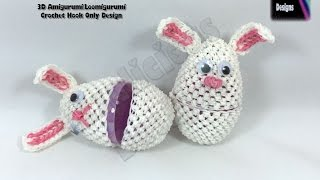 Bunny Easter Egg Cover