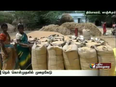 Farmers-protest-by-arresting-3-Paddy-lorries-in-Kanchipuram-district