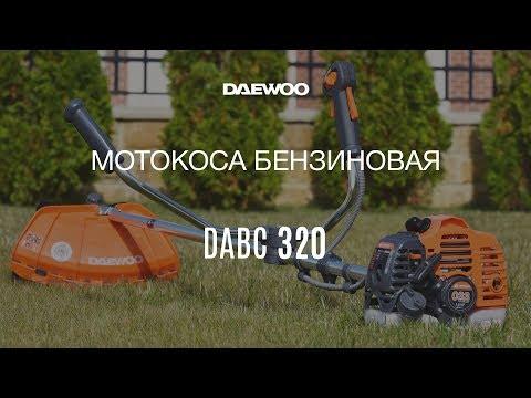 Бензиновая мотокоса Daewoo DABC 320