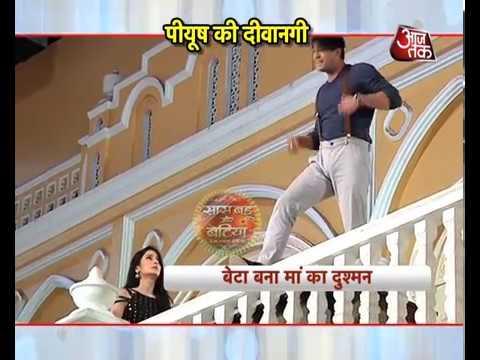 Sasural Simar Ka: OMG! Piyush Tries To COMMIT SUIC