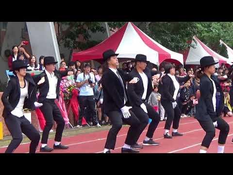 2017運動會教師表演