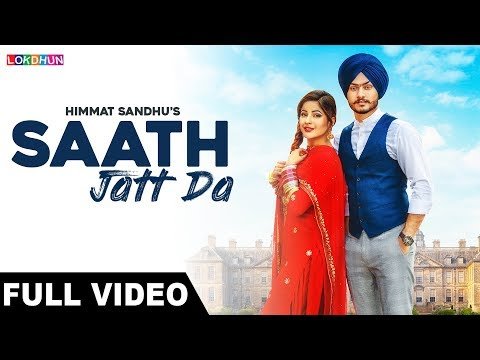 Saath Jatt Da (Full Song) - Himmat Sandhu| Laddi Gill | Latest Punjabi Song 2018 - Thời lượng: 3:57.