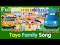 FULL ALBUM SHOLAWAT SABYAN | ALBUM SHOLAWAT NISSA SABYAN cover Tayo Lirik dan Arti