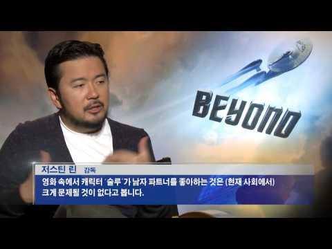"""존조, """"할리웃 다양성 인정해야"""" 7.15.16 KBS America News"""