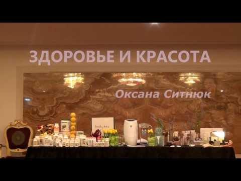 ЗДОРОВЬЕ И КРАСОТА (часть 1) - Оксана Ситнюк (видео)