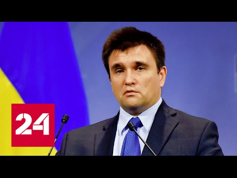 Киев призвал лишить Россию права вето в Совбезе ООН - DomaVideo.Ru