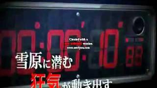 Nonton Detective Conan Movie 15 Trailer Eng Sub Film Subtitle Indonesia Streaming Movie Download