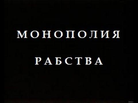 [АнтиДИЧЬ 23] #Лукашенко Александр Григорьевич, НАЛОГ НА ТУНЕЯДСТВО в Беларусии ПИСЬМА СЧАСТЬЯ (видео)