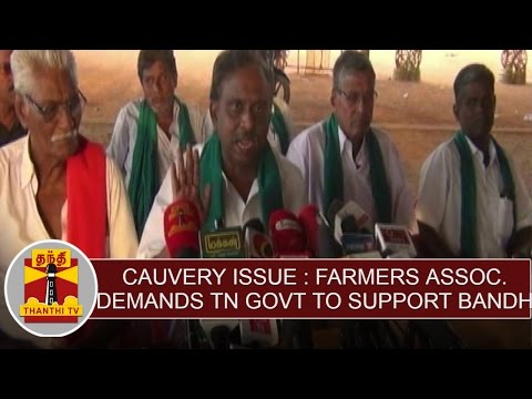 Cauvery-Issue--Farmers-Assoc-Demands-TN-Govt-to-Support-Bandh-to-be-held-on-Aug-30