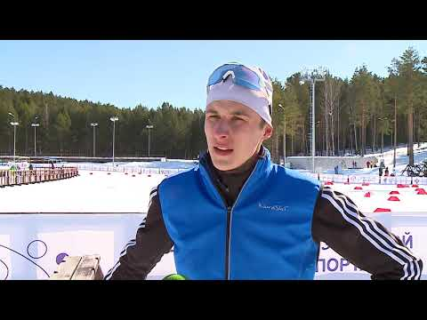 Всероссийская Спартакиада учащихся по лыжным гонкам в Тюмени. 2 часть