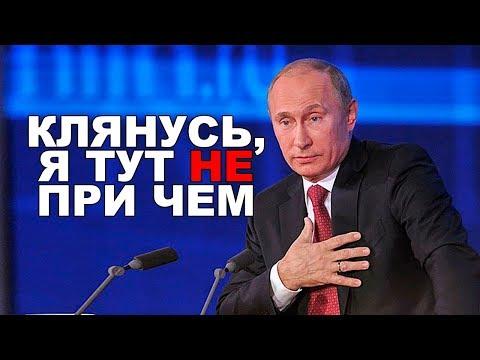 Как хвалят пенсионную реформу - DomaVideo.Ru