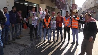 الاعتصام الاسبوعي لاهالي الاسرى امام مقر الصليب الأحمر