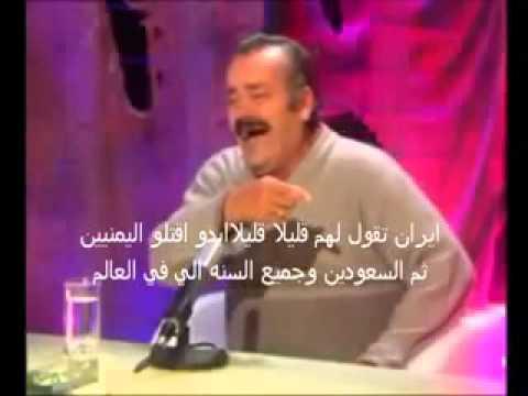 أضحك على الحوثيين