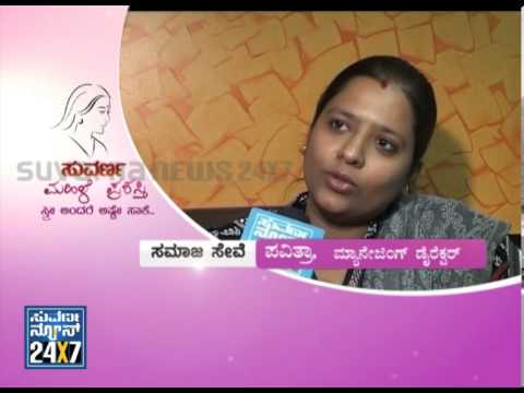 Pavithra of Bangalore in Suvarna News' list of women achievers