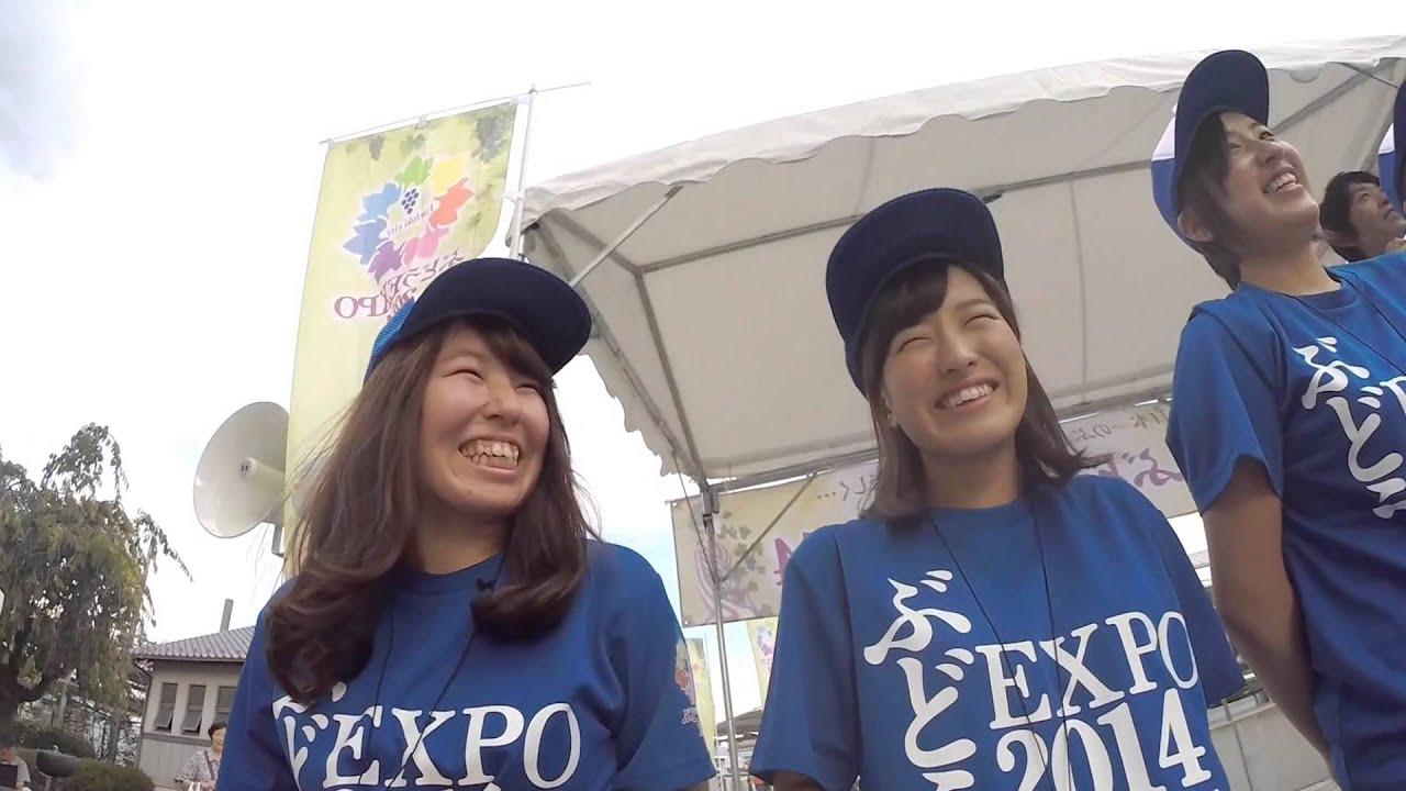 笛吹市PR動画いいじゃん笛吹市!