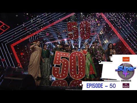 Super 4 Season2   Episode 50    Celebration of the 50th episode I MazhavilManorama