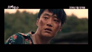 Nonton                 Thinking Of My Elder Brother   A Melody To Remember   2016 Korean Movie Film Subtitle Indonesia Streaming Movie Download