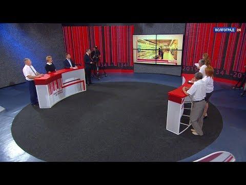 Молочный рынок Волгоградской области. Выпуск 30.07.19