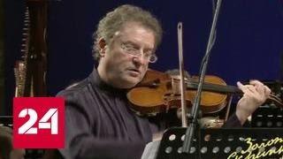 Скрипка Гваданини: кража на полтора миллионов долларов