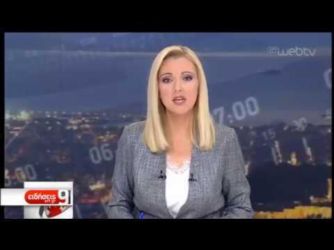 Σύλληψη φερόμενου τζιχαντιστή στην Κω – Κρατείται ως μέλος του Ισλαμικού Κράτους | 26/10/2019 | ΕΡΤ