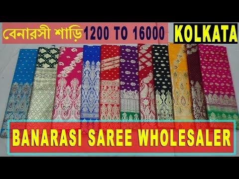 Video Banarasi Silk Saree Wholesaler in Barabazar    Kolkata download in MP3, 3GP, MP4, WEBM, AVI, FLV January 2017
