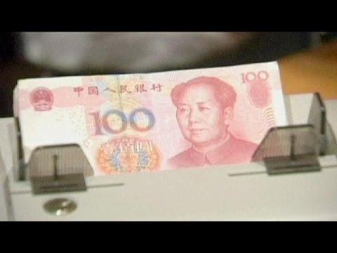 Κίνα: Νέα μείωση των επιτοκίων – economy