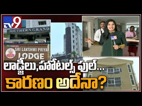 Star hotels and lodges housefull in AP over election results 2019