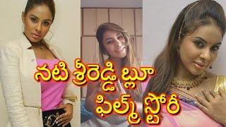 Video Actress Sri Reddy Exclusive Interview |నటి శ్రీరెడ్డి బ్లూ ఫిల్మ్స్ స్టోరీ | Tollywood News MP3, 3GP, MP4, WEBM, AVI, FLV Maret 2018