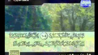 HDالقرآن كامل الحزب 13 عبد الباري محمد