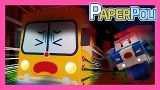 Video 41.Not a dream! School B's nightmare!! | Paper POLI [PETOZ] | Robocar Poli Special MP3, 3GP, MP4, WEBM, AVI, FLV Januari 2018