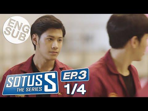 [Eng Sub] Sotus S The Series   EP.3 [1/4]
