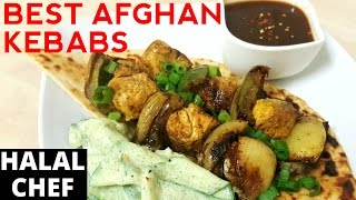 How to make Afghan Chicken Kebab (Afghan Kabob Recipe) These Juicy Afghan Chicken Kebabs which are loaded with lots of Flavor! Serve it with Tamarind Sauce (...