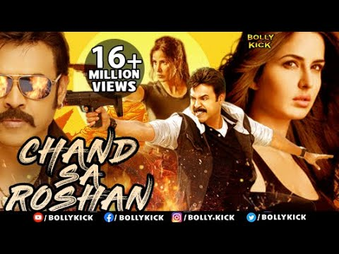 Chand Sa Roshan Full Movie | Hindi Dubbed Movies 2019 Full Movie | Venkatesh Movies | Katrina Kaif