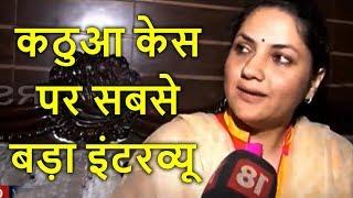 Video Kathua Case की जाँच करने वाली DSP Shwetambari Sharma Exclusive Interview MP3, 3GP, MP4, WEBM, AVI, FLV April 2018
