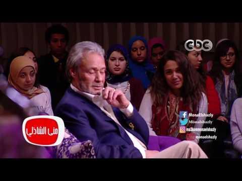 فاروق الفيشاوي: هذا حلمي الذي لم يتحقق