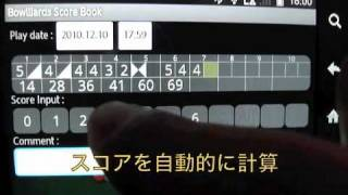 Bowlliards Score Book YouTube video