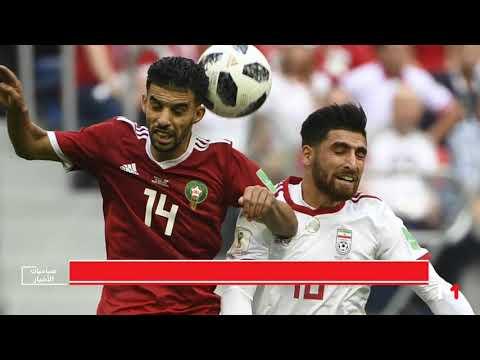العرب اليوم - شاهد : هزيمة المغرب تقضي على آمال
