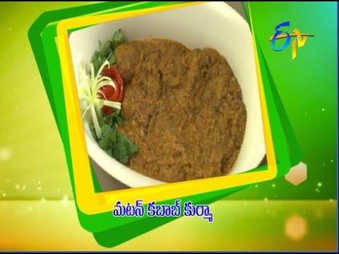 Mutton-Kabab-Kurma--మటన్-కబాబ్-కుర్మా