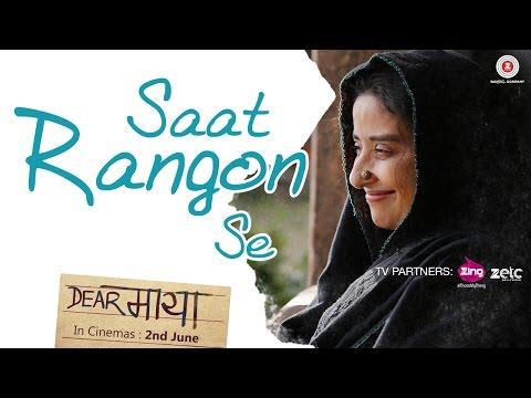 Saat Rangon Se | Dear Maya | Manisha Koirala