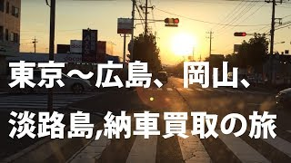 買取、販売ともにご商談おまちしてますぜ!!問い合わせは下記まで!!担当:二宮shohei010@gmail.com0425072630在庫、買取の申し込み方は下記ホームページからご覧下さいhttp://www.white-bs.com/