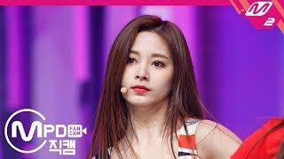 [MPD직캠 4K] 트와이스 쯔위 직캠 'FANCY' (TWICE TZUYU FanCam) | @MCOUNTDOWN_2019.4.25