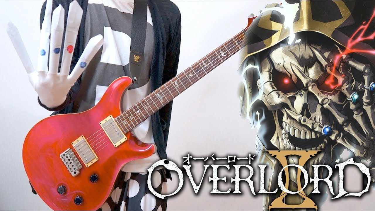 Overlord2 OP – GO CRY GO (Guitar Cover) オーバーロード2 ギターで弾いてみた