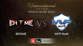 MVP.HOT6 vs EHOME, game 1
