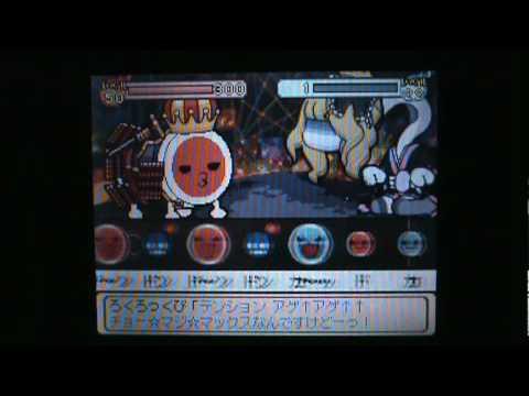 Taiko no Tatsujin DS Dororon! Youkai Daikessen Nintendo DS