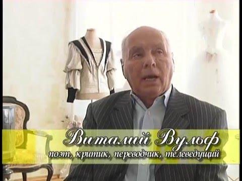 Дягилевские сезоны 2005. Дневник №3 / Diaghilev Festival